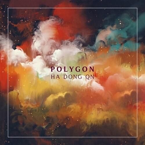 하동균 - 미니앨범 Polygon