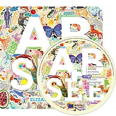 노부영 AB SEE (Boardbook + CD)