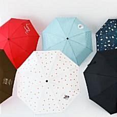 알라딘 3단 우산
