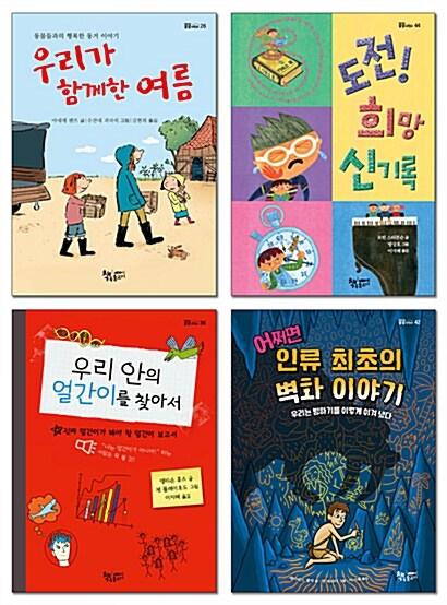 초등 고학년 국어 통합 독해력 세트 - 전4권