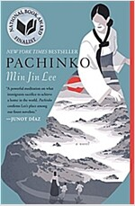 Pachinko (National Book Award Finalist) (Paperback)