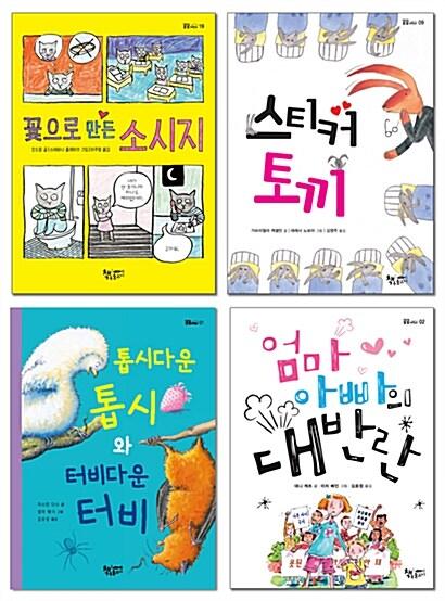 초등 저학년 국어 통합 이해력 필독 세트 - 전4권