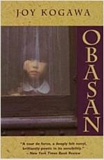 Obasan (Paperback, Reprint)
