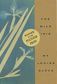 Wild Iris (Paperback)