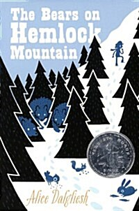 The Bears on Hemlock Mountain (Prebound, 3, Bound for Schoo)