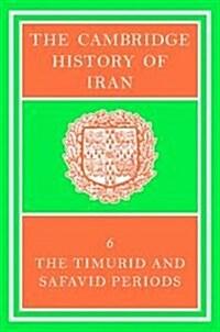 The Cambridge History of Iran (Hardcover)