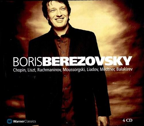 [수입] 보리스 베레조프스키가 연주하는 쇼팽 & 리스트 & 라흐마니노프  & 무소르그스키