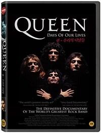 퀸 [비디오녹화자료] : 우리의 나날들