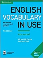 English Vocabulary in Use: Advanced Book with Answers and Enhanced eBook : Vocabulary Reference and Practice (Package, 3 Revised edition)