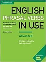 English Phrasal Verbs in Use Advanced Book with Answers : Vocabulary Reference and Practice (Paperback, 2 Revised edition)
