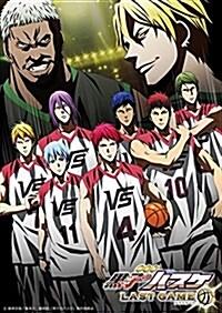 劇場版 黑子のバスケ LAST GAME [DVD] (DVD)