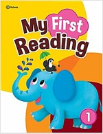 My First Reading 1 : Student Book (Paperback, MP3 CD)