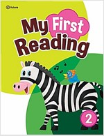 My First Reading 2 : Student Book (Paperback, MP3 CD)