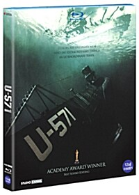 [중고] [블루레이] U-571