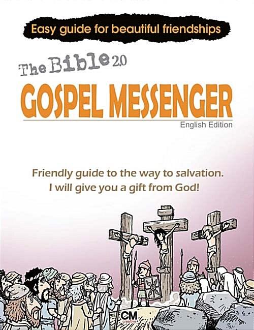 성경 2.0 복음 메신저 전도지 (영어판)