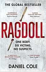Ragdoll (Paperback)