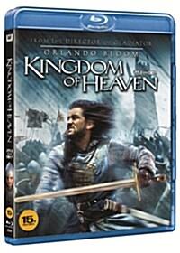 알라딘US: 블루레이 킹덤 오브 헤븐 (Blu-ray + DVD)