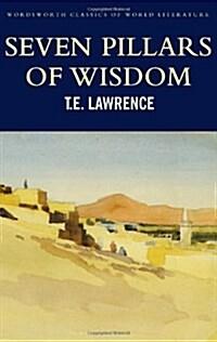 Seven Pillars of Wisdom (Paperback, New ed)