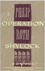 Operation Shylock: A Confession (Paperback)