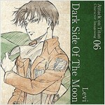 TVアニメ「進擊の巨人」キャラクタ-イメ-ジソングシリ-ズ Vol.06 リヴァイ(CV:神谷浩史) (CD)
