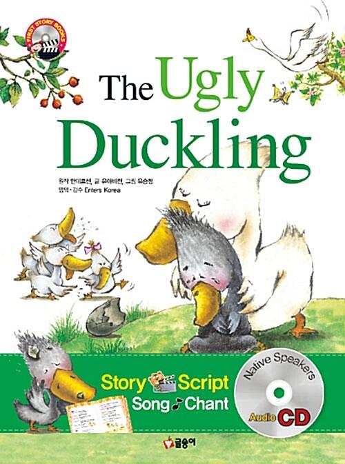 The Ugly Duckling 미운 아기오리 (책 + CD 1장)