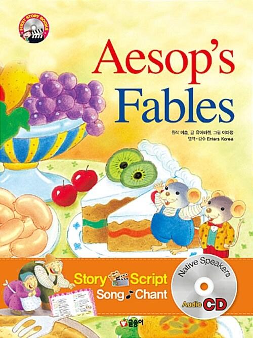 Aesops Fables 이솝이야기 (책 + CD 1장)