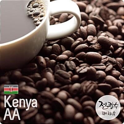 케냐 AA [강볶음] 100g