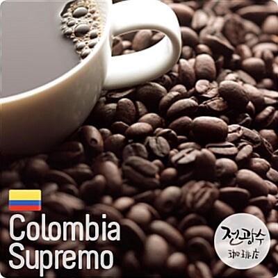 콜롬비아 수프리모 [중강볶음] 100g