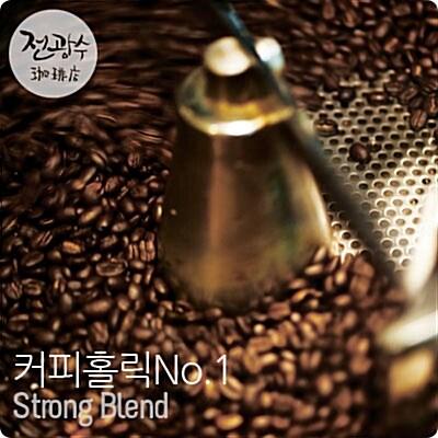 커피홀릭No.1 (Strong Blend) [강볶음] 100g