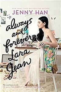 Always and Forever, Lara Jean (Paperback, Reprint)