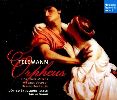 [수입] 텔레만 : 오르페우스 [2CD]