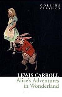Alices Adventures in Wonderland (Paperback)