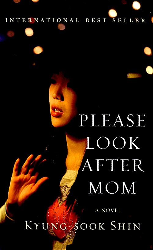 Please Look After Mom (Hardcover, Deckle Edge)