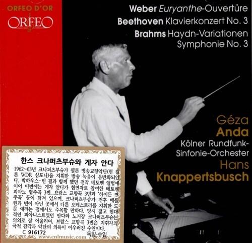 [수입] 베토벤 : 피아노 협주곡 3번 / 브람스 : 교향곡 3번, 하이든 변주곡 / 베버 : 오이리안테 서곡 [2CD]