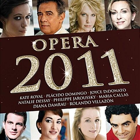 오페라 2011 [2CD]