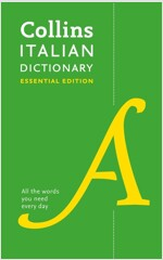 Italian Essential Dictionary : All the Words You Need, Every Day (Paperback)