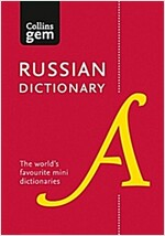 Russian Gem Dictionary : The World's Favourite Mini Dictionaries (Paperback, 5 Revised edition)