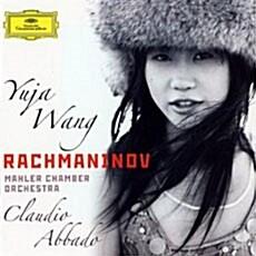 [수입] 라흐마니노프 : 피아노 협주곡 2번 & 파가니니 주제에 의한 랩소디