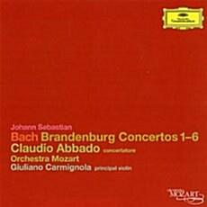 [수입] 바흐 : 브란덴부르크 협주곡집 [2CD]