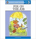 Fox on the Job: Level 3 (Paperback)