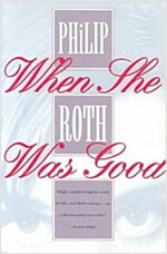 When She Was Good (Paperback)