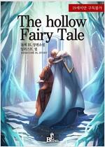 [BL] 더 할로우 페어리 테일 (The hollow Fairy Tale) (전3권/완결)