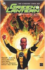 그린 랜턴 Green Lantern : 시네스트로 군단의 역습 1