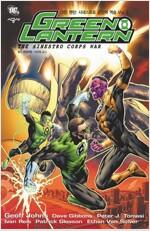 그린 랜턴 Green Lantern : 시네스트로 군단의 역습 2