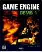 Game Engine Gems 1