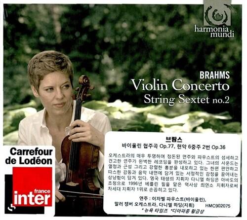 [수입] 브람스 : 바이올린 협주곡 & 현악 6중주 2번 OP.36