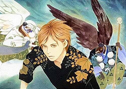 百鬼夜行抄 26 (Nemuki+コミックス) (コミック)