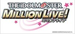 THE IDOLM@STER MILLION THE@TER GENERATION 01 Brand New Theater! (CD)