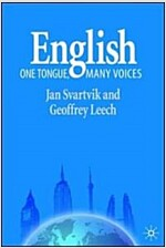 English: One Tongue, Many Voices (Paperback)