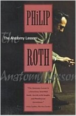 The Anatomy Lesson (Paperback, Reprint)